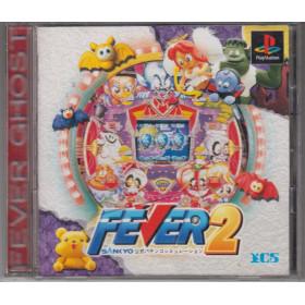 Fever 2 [Import JAP] PS1