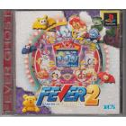 Fever 2 [Import JAP] PS1