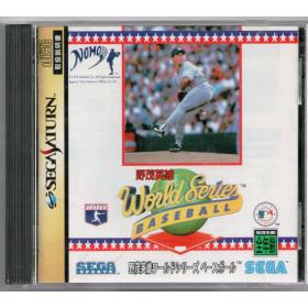 World Series Baseball [JAP]...