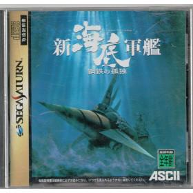 Shin Kaitei Gunkan [JAP]...