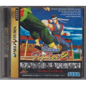 Virtua Fighter 2 [JAP] SEGA...