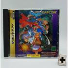 Dark Savior SEGA [Jap] SATURN