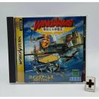 Wing Arms SEGA [Jap] SATURN