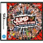 Jump Ultimate Stars (import...