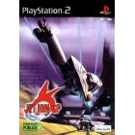 Jet Ion GP PS2