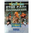 Wrestlemania Steel Cage...