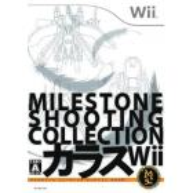 Karous (version JAP) Wii