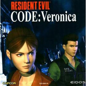 Resident evil code veronica DC