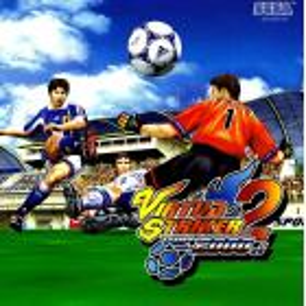 Virtua Striker 2 ver.2000.1...