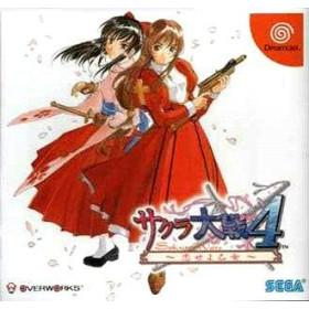 Sakura Taisen 4 (Import...
