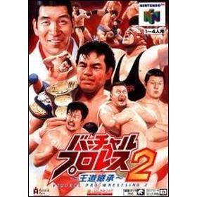 Virtual Pro Wrestling 2...