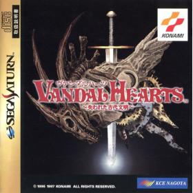 Vandal Hearts (Import JAP)...