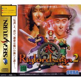 Riglord Saga 2 (Import JAP)...