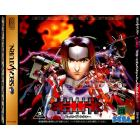 Burning Rangers (Import...