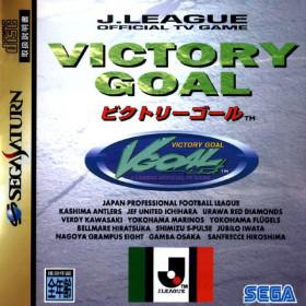 Victory Goal (Import JAP)...