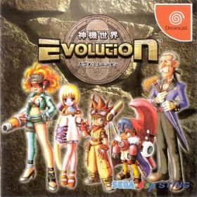 Evolution (Import JAP) DC