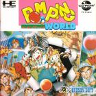Pomping World (Import JAP)...