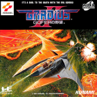Gradius Gofer (Import JAP)...