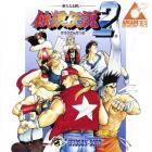 Fatal Fury 2 (Import JAP)...