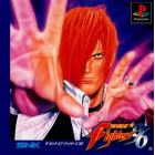The King of Fighters '96...