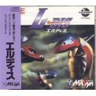 l-dis (Import JAP) PC Engine