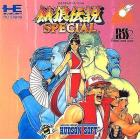 Fatal Fury Special (Import...