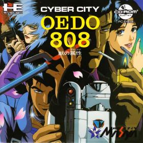 Cyber city oedo 808 (Import...