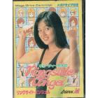 Ringside Angel (import JAP)...