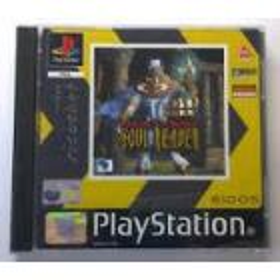 Legacy of Kain Soul Reaver PSX